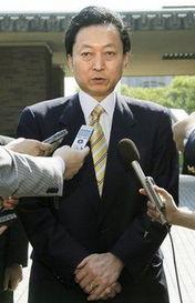 日本首相鸠山.