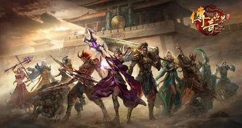 盛大游戏明星IP 传奇世界启动泛娱乐战略布局