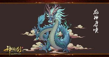 页游资讯新资料片更新 9377 神谕之剑 三测预创建今启 齐名游戏网