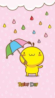 油爆叽丁下雨天卡通图片手机壁纸