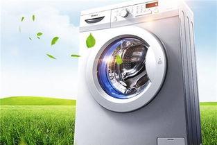 西门子洗衣机筒清洁功能怎么用