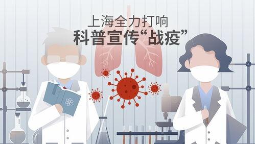 医学宣传金句