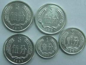 人民币老版硬币五大天王市场喊出天价新闻蛋蛋赞