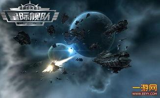 高仿真发展元素 诸神2星际舰队 二次内测今日起航 一游网网页游戏门户