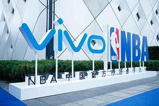 400*600图片:vivo&nba 中国战略合作发布会