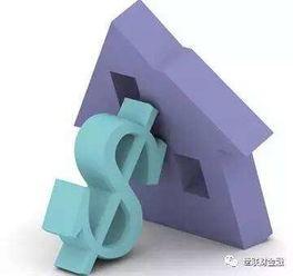 上海房产抵押贷款利率(上海房子抵押贷款怎么)