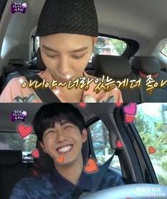 韩娱新闻 无限挑战 光熙 GD甜蜜互动 和你在一起更好