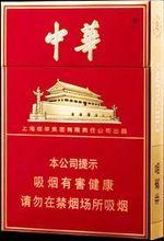 中华双中支图片(中国人民解放军军衔及)