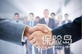 取得客户信任的三要素(如何建立与客户之间的信任)