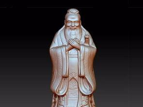 古人3D模型设计图下载 图片140.07MB 其他模型库 其他模型