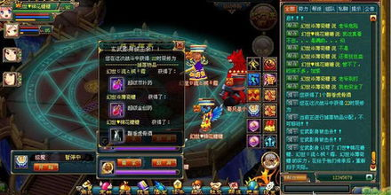 昆仑世界 玩家讲述四神现世游戏攻略