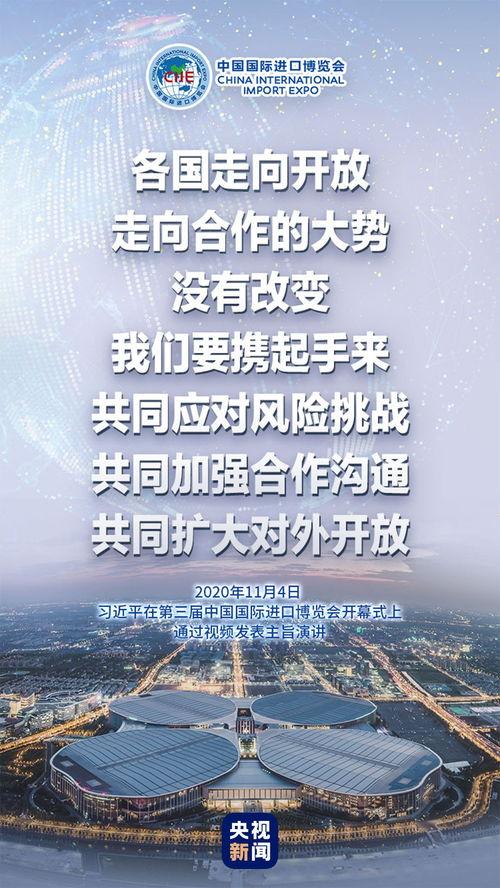 徐文昌的金句老天