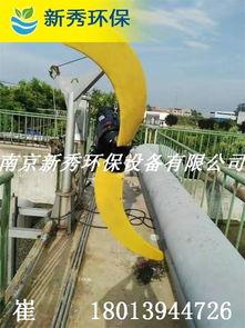 840*630图片:qjb潜水推流器与潜水搅拌机区别 供应信息
