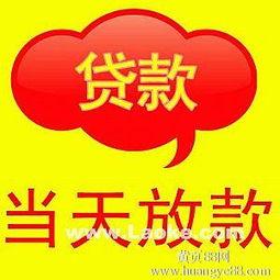 天津贷款公司(天津中小型企业贷款在)