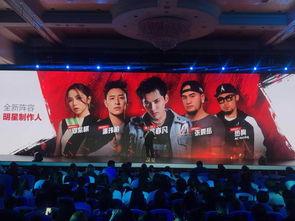 中国新说唱导师是谁明星制作人阵容介绍有欧阳靖吗