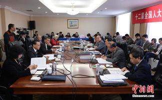 全国人大澳门代表团审议人大常委会工作报告