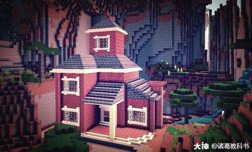 我的世界和风别墅_我的世界日式和风别墅
