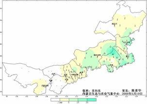 未来几天内蒙古天气预报 赤峰通辽等有小阵雨