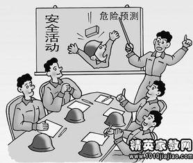 关于班组安全方面的范文