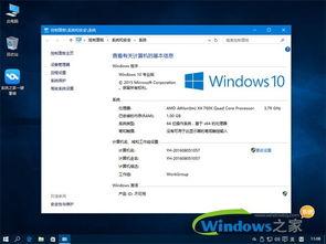 windows10专业版密匙分享制作方法