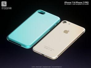 按照传闻制作 苹果iPhone7 7 Plus概念图