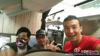 周杰伦出发录好声音4飞机上巧遇刘畊宏
