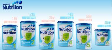 哪国版本的牛栏奶粉好 揭秘4个版本牛栏奶粉区别差异