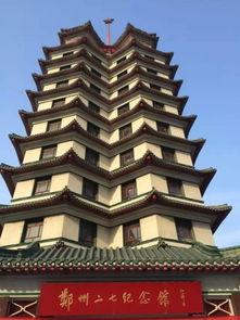 青春如武汉武大樱花,浪漫的樱花散落点缀着校园二七纪念塔,郑州的地标建筑