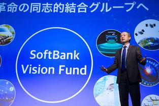 软银准备在11月6日公布第二季度财报时宣布千亿美元愿景基金的减记结果.