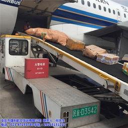 双桥区行李托运重庆捷利航空行李托运价格