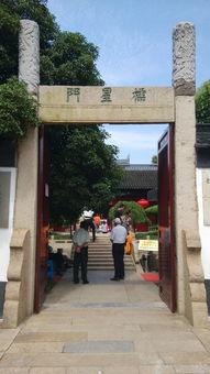 上海崇明之行—崇明博物馆(三)  上海崇明岛一日游