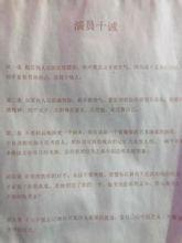 据当地一位店主表示,赵丽颖和杨紫开的乐鱼烤鱼,韩东君开的咕咚密语,郑爽开的小蛋壳炸鸡,郑恺和林峯合伙开的酒吧,杜海涛开的熊