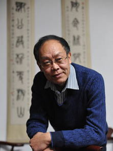 王冰石(于崇武是一位书画家)