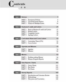 商务范文的规范写作会议记录