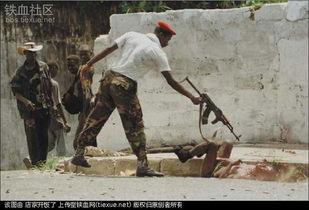 非洲红巾军哪个国家 战狼2非洲红巾军是真的存在吗