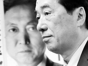 6月4日,菅直人当选民主党代表