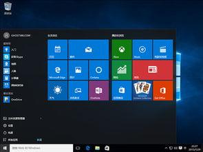 ...Windows10-微软原版WIN10 1703正式版 Win10 64位专业版ISO镜像