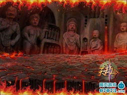 天劫令 炎狱副本前瞻 不动明王会红尘