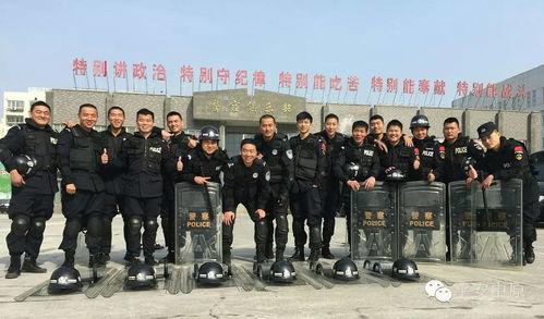 晒晒我的幸福照晒晒我的幸福照河南郑州市公安局特警支队四大队一中队