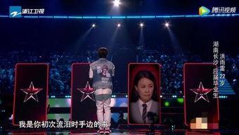 中国好声音2019还能重回c位吗
