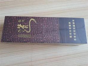 红河硬88多少钱一条(一合红河烟多钱?)