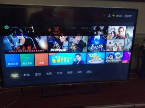 请问TCL电视屏幕上方出现横条纹,是什么情况,维修需要多少钱