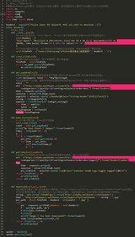 python项目实例