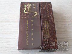 红河道香烟(云南《红河道》多少钱一包?)