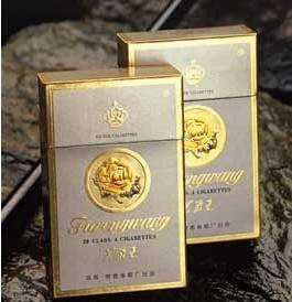 世界上最贵的烟(世界上最贵的烟??)