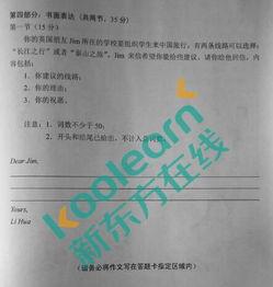 2017北京北京高考作文