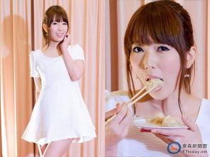 波多野结衣来台宣传爱美食