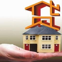 上海房产抵押贷款(上海个人房屋抵押贷款)