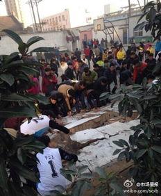安徽淮北市一中学围墙倒塌5女生死亡