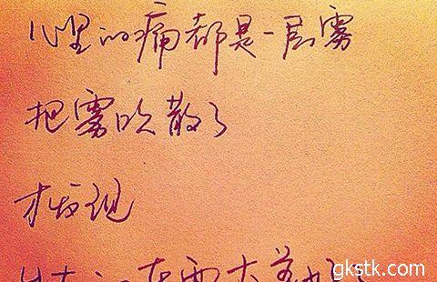 简单抒情英语句子说说心情